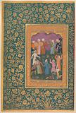 """""""Dancing Dervishes"""", Folio from the Shah Jahan Album"""