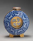 Miniature moon flask with fretwork center