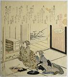 Two seated women refurnishing a birdcage