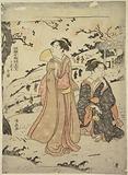Women viewing the cherry blossoms at Higurashi