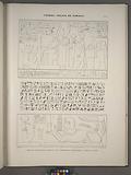 Thèbes, Palais de Karnac, 1, Gravé sur le IIIe, Pylône de l'avenue du sud, 2, Architrave du Thoutmoseium