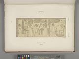 Abydos, Temple de Séti, Salle N