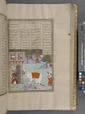 Rustam, fully armed and wearing his traditional tiger-skin coat and leopard hat, comes out through a gateway to kill …