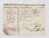 Registro de Esclavos: Asuncion