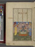 Jamshîd enthroned flanked by an angel and a swordbearer