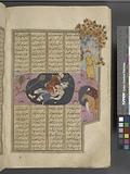 Rustam's Seventh Feat: he kills the white dîv