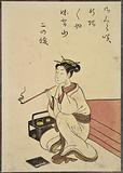 Lady smoking pipe, book on floor, bedding nearby