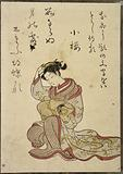 Seated lady combing her hair