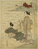 Two women on the engawa of a house by the sea, looking out across the water