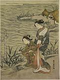 Two women on the sea shore, one of them stooping to pick a blade of coarse grass growing at the water's edge