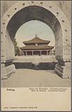 Peking, Hall of classics, Confucius-Temple