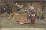 Winnowing of ride [i.e. rice] with hand and machine.