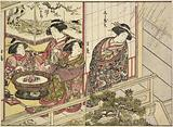 Three Yoshiwara women grouped around a hibachi and a third standing upon the veranda outside watching the fall of the …