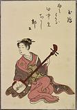 Lady playing stringed instrument