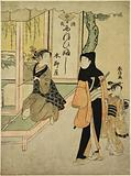 O Fuji in her father's shop Moto Yanagiya (The house of a thousand willows) turning to look at a young man in a black …