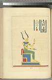 Sate ou Sati [Satis], (Satès, Satis, l'Héra ou Junon égyptienne.)