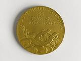 Medal for the centenary of the birth of Victor Hugo, presented to Sarah Bernhardt, 1902–1912
