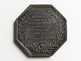 Token of the Board of Directors of the Association for the construction of the three iron bridges over the Seine in …