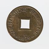 Sapèque of a fifth of a centime in bronze from French Cochinchina, 1879