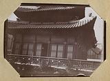 Amateur photographic album of the 1900 World's Fair: Korea Pavilion