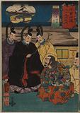 Ōmiya: Abe no Munetō