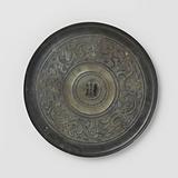Mirror with stylized bird-dragon motifs