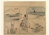 Harimaze with Fuji