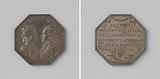 Foundation of the seminary in Leuven, in honor of Maria Christina and Albert-Kasimir, governors of the southern …