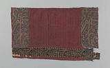 Fragment of silk damask with woven Arabic text and decorative bands with text