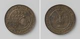 Brandy seller guild of Vlissingen, guild medal with no. 38.