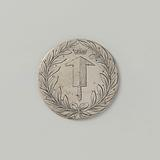 Mason, stonemason, slater, plumber and pumpmaker guild of Amsterdam, guild medal of Lucas Pals-Graaf, master plumber …