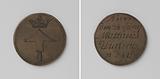 Mason, stonemason, slater, plumber and pump maker guild of Amsterdam, guild medal of Mattheus Uurling, mason, pump …
