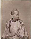 Portrait of a Chinese woman