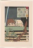 Sagara Totomi no Kami hides behind a pile of tatami mats.