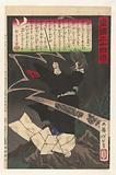 Sugawara no Michizane awakens thunder on Mount Tenpai.