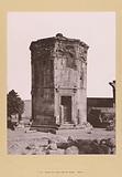 Temple of Aeolus in Athens