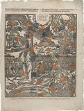 To fully understand the content of this print / How to find the text on / described below / And take the Bybel book / …