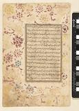 Calligraphy in Nastaliq script in a coloured splash frame