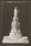 Plaster model (presumably) of the statue of Catherine the Great