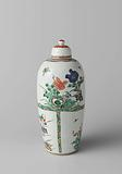 Ovoid covered jar with flowering plants in panels