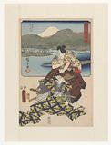 Two brothers fighting at Mount Fuji