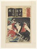 Kitsugawa Yoemon fights with a giant carp