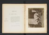 Photo reproduction of a painting of a dog playing with a turtle by Joseph Stevens