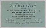 Invitation to a hat rally at Macedonia Baptist Church