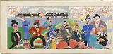 Mural Study #1: Perils of Pauline/Keystone Cops