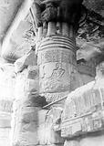Egypt, Temple of Medina, carved pillar, top pillar damaged