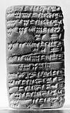 Sumerian Cuneifurm Tablet