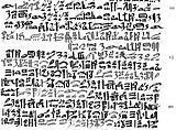Ebers Papyrus: uterus cancer