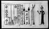 Impression o cylinder seal of the physicians Ur-lugal-Edinna