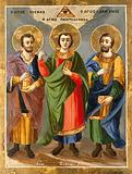 Saint Cosmas, Saint Panteleimon and Saint Damian